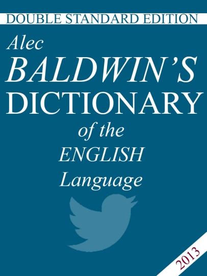CapitalOne customers can purchase Baldwin's reference book at a fair. 28.99% APR.